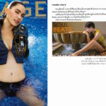 Image Magazine: July 2012 issue