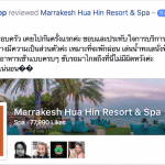 Facebook review from K. JI Poshop
