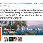 Facebook review from K.Aoun