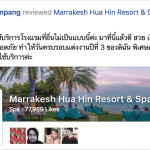 Facebook review from K.Kasorn