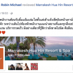 Facebook review from K.Patricia