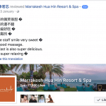 Facebook review in Chinese