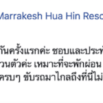 Facebook-review-from-K.-JI-Poshop