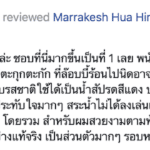 Facebook-review-from-K.-Nopporn