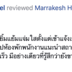 Facebook-review-from-K.Patricia